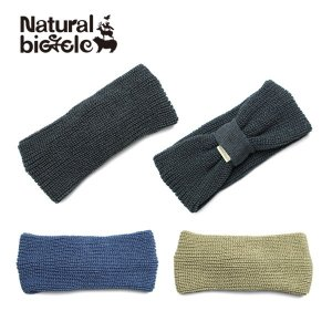 ナチュラルバイシクル Naturalbicycle Knit Hair Band|brownfloor
