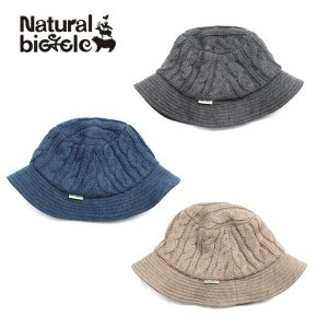 ナチュラルバイシクル Naturalbicycle Knit bucket hat|brownfloor