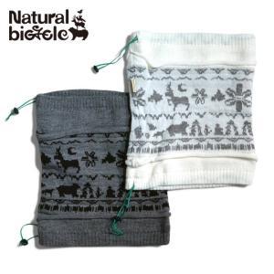 ナチュラルバイシクル Naturalbicycle Ezodic 2way warmer brownfloor