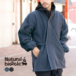 ナチュラルバイシクル Naturalbicycle Samue Jacket【MADE IN JAPAN series】|brownfloor