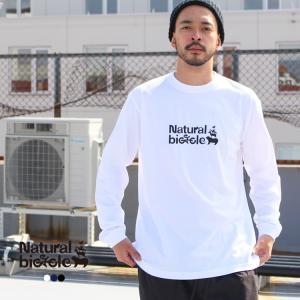ナチュラルバイシクル Naturalbicycle EZO BAND L/S T brownfloor