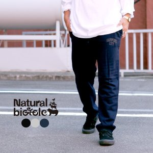 ナチュラルバイシクル Naturalbicycle SAPPORO CITY Sweat Pants|brownfloor