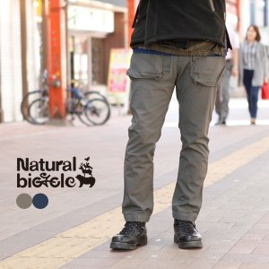 ナチュラルバイシクル Naturalbicycle Front Cargo pants|brownfloor