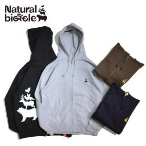 ナチュラルバイシクル Naturalbicycle EZO BAND Zip parka brownfloor