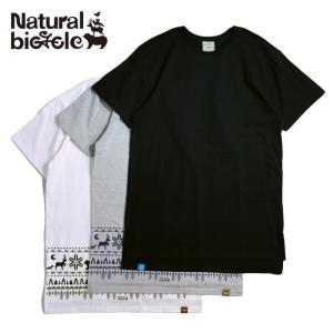 ナチュラルバイシクル Naturalbicycle Ezodic Long Length T brownfloor