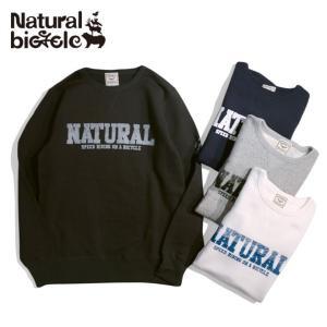 ナチュラルバイシクル Naturalbicycle NATURAL SIGN Crew Sweat brownfloor