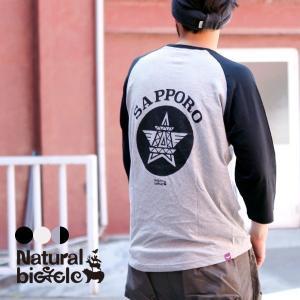 ナチュラルバイシクル Naturalbicycle SAPPORO STAR Raglan T brownfloor