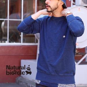 ナチュラルバイシクル Naturalbicycle EZONOHA indigo sweat crew|brownfloor