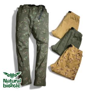 """ナチュラルバイシクル Naturalbicycle NB CAMO """"NARROW BAKER PANTS"""" brownfloor"""