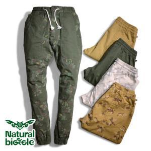 """ナチュラルバイシクル Naturalbicycle NB CAMO """"NARROW BAKER JOGGER PANTS"""" brownfloor"""