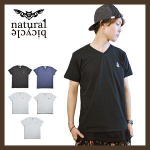 Naturalbicycle × fridge V-neck T-shirt