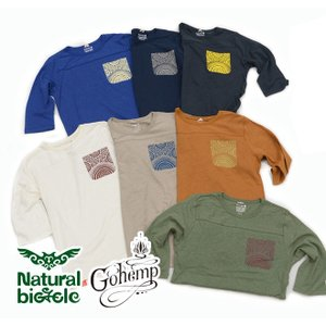 "GO HEMP ゴーヘンプ  FB TEE × ナチュラルバイシクル Naturalbicycle ""Pocketful of Rainbows""