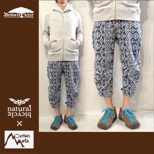 """Naturalbicycle × Mountain Mania ACTIVE KNEE CROPPED PANTS """"Knee"""" JAQUARD