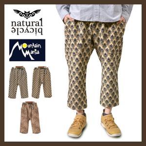 ナチュラルバイシクル × マウンテンマニア GOLD JACQUARD CROPED PANTS|brownfloor
