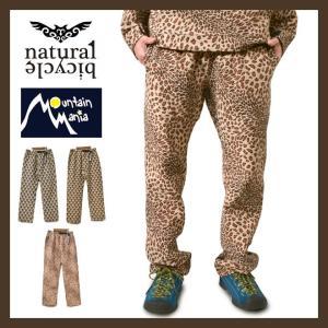 ナチュラルバイシクル × マウンテンマニア GOLD JACQUARD CLIMBING PANTS|brownfloor