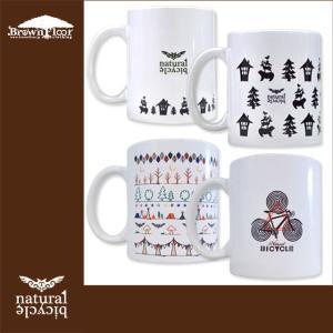 ナチュラルバイシクル Naturalbicycle  NB MUG (エヌビーマグ)|brownfloor