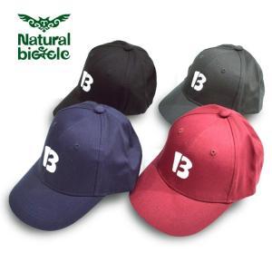ナチュラルバイシクル Naturalbicycle B Cap|brownfloor