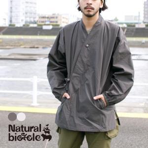ナチュラルバイシクル Naturalbicycle Bafu Samue Jacket 【MADE IN JAPAN series】 brownfloor