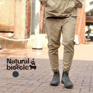 ナチュラルバイシクル Naturalbicycle 60/40 Jogger Pants|brownfloor