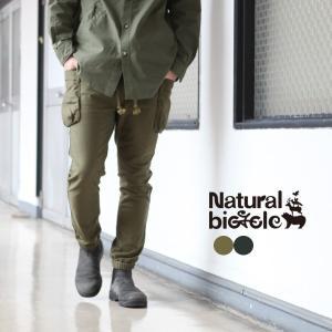 ナチュラルバイシクル Naturalbicycle 9 Pocket Cargo Pants 【MADE IN JAPAN series】 brownfloor