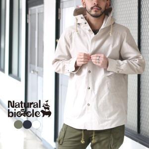 ナチュラルバイシクル Naturalbicycle Rip-stop Hoodie Shirts【MADE IN JAPAN series】 brownfloor