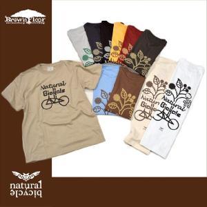 ナチュラルバイシクル Naturalbicycle Cotton T