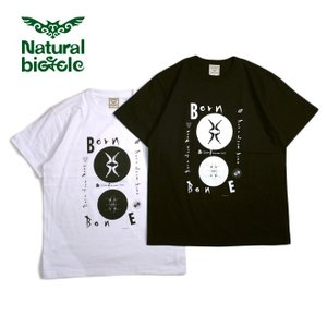 "ナチュラルバイシクル Naturalbicycle ""Born from bonE T""design by SHIGE-CHAN
