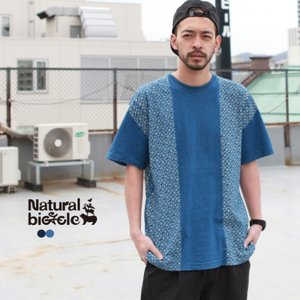 ナチュラルバイシクル Naturalbicycle EZONOHA pattern indigo T|brownfloor