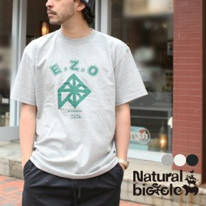 ナチュラルバイシクル Naturalbicycle E.Z.O T|brownfloor