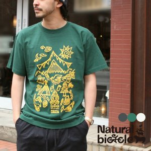 ナチュラルバイシクル Naturalbicycle Summer vacation T|brownfloor