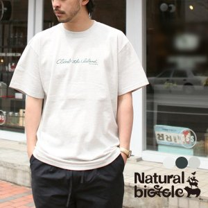 ナチュラルバイシクル Naturalbicycle Climb the Island T|brownfloor