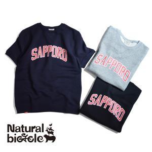 ナチュラルバイシクル Naturalbicycle SAPPORO RED S/S Sweat brownfloor