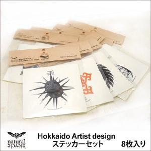 ナチュラルバイシクル Naturalbicycle Hokkaido Artist design ステッカーセット|brownfloor