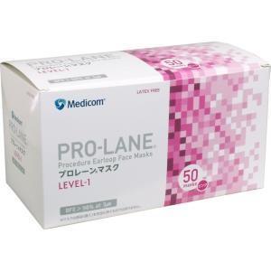 メディコム プロレーンマスク ピンク 50枚入 単品1個