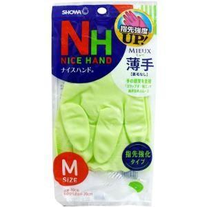 ナイスハンドミュー 薄手 手袋 Mサイズ グリーン 単品1個...
