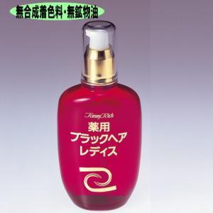 中高年女性の育毛に『薬用ブラックヘア・レディス』|brtk