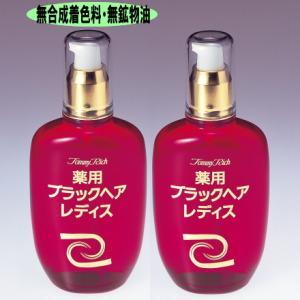 中高年女性の育毛に『薬用ブラックヘア・レディス2本セット』|brtk