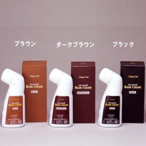 落ちない・臭わない・荒れない『ワンタッチヘアーカラー』(送料サービス)|brtk