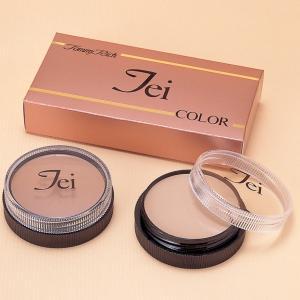 濃い皮膚の変色を強力にカバーする『Teiカラースポットカバー1&2』(送料サービス)|brtk