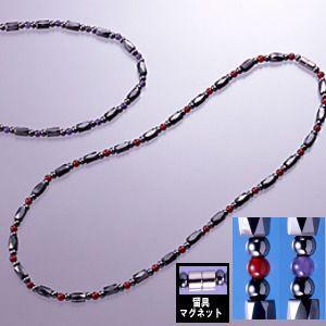 ファッショナブル磁気ネックレス2本組|brtk