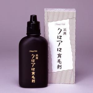 薬用クロアロ育毛剤(送料サービス)|brtk