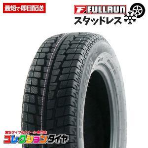 ポイント最大17倍 195/65R15 フルラン(FULLRUN) SNOWTRAK スタッドレス 17年製 新品タイヤ|bruckberg