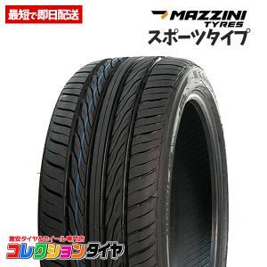 サマータイヤ 225/35R19 マジーニ(MAZZINI)...