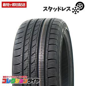 スタッドレスタイヤ 215/55R17 テイクマックス(TR...