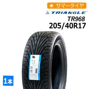 新品タイヤ トライアングル TR968 205/40R17 サマータイヤ