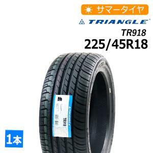 新品タイヤ トライアングル TR918 225/45R18 サマータイヤ