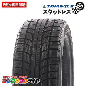 ポイント最大19倍 195/65R15 トライアングル(TRIANGLE) TR777 スタッドレス 17年製 【2本セット】 新品タイヤ|bruckberg