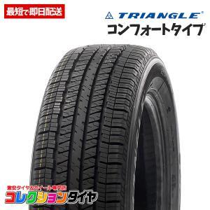 新品タイヤ トライアングル TR257 225/60R18