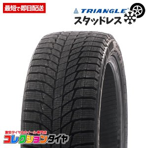 タイヤ スタッドレスタイヤ 215/45R17 トライアング...