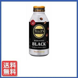 伊藤園 タリーズコーヒー バリスタズブラック (ボトル缶)390ml×24本